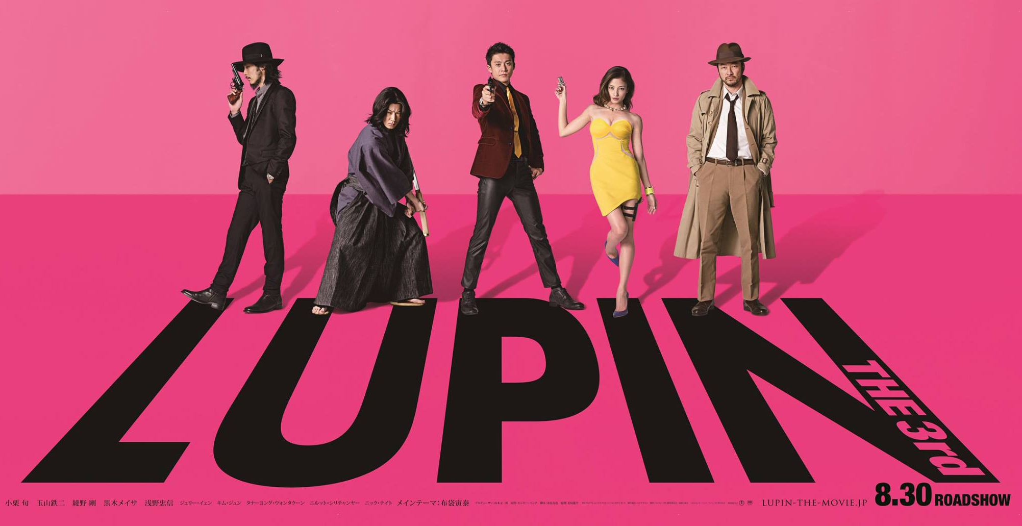 Lupin III - Recensione - Stay Nerd