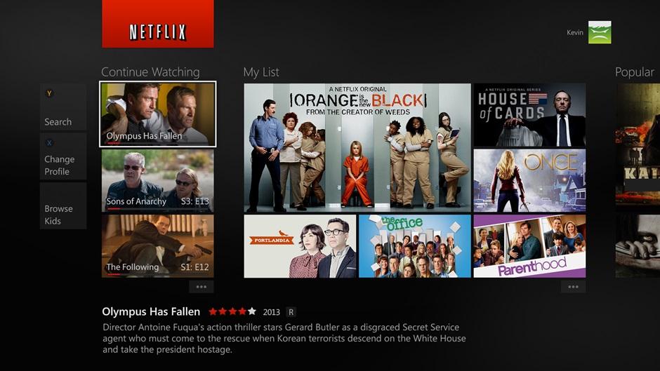 Netflix console