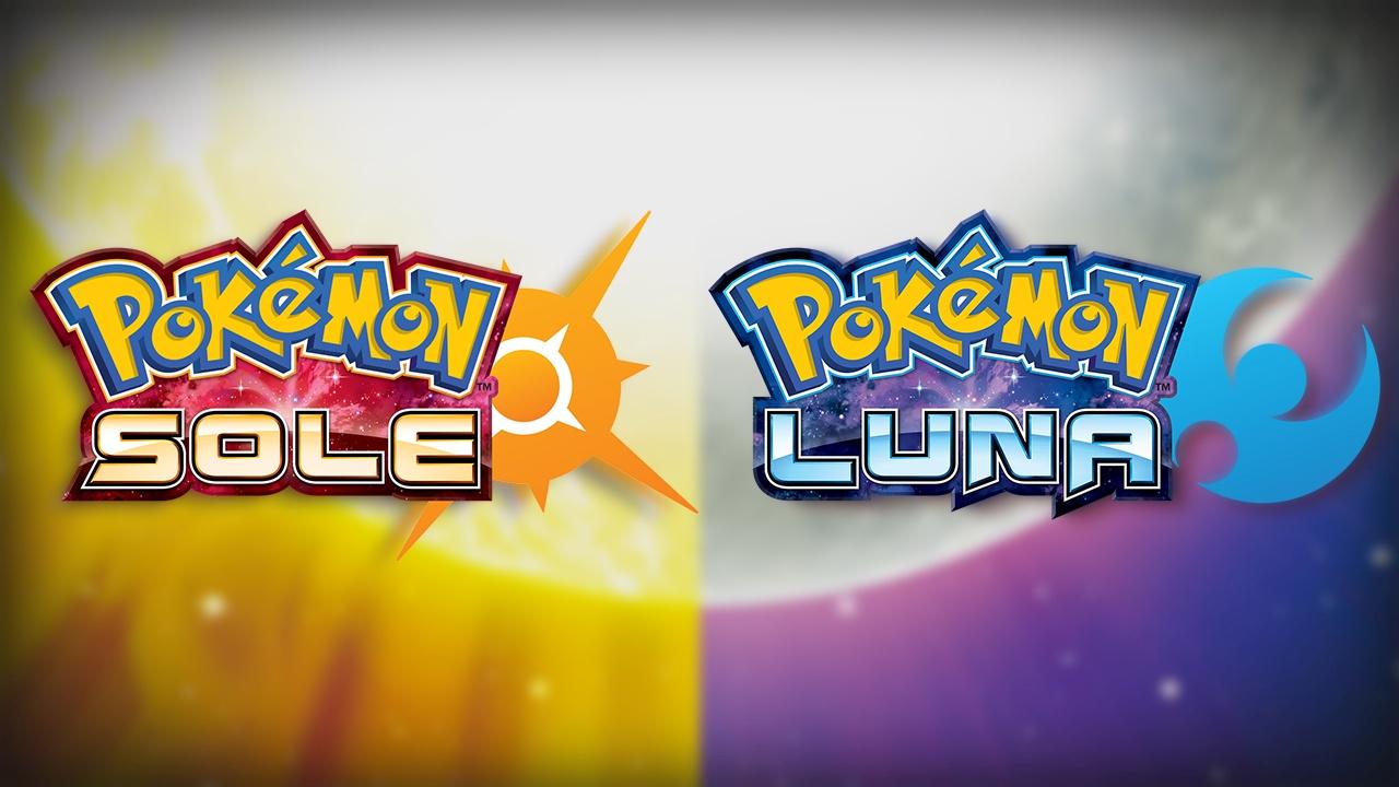 Pokémon Sole e Luna: disponibile la Banca Pokémon