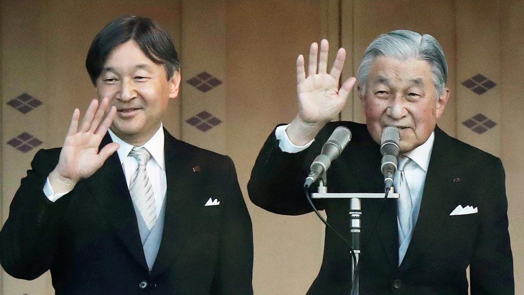 famiglia imperiale giapponese