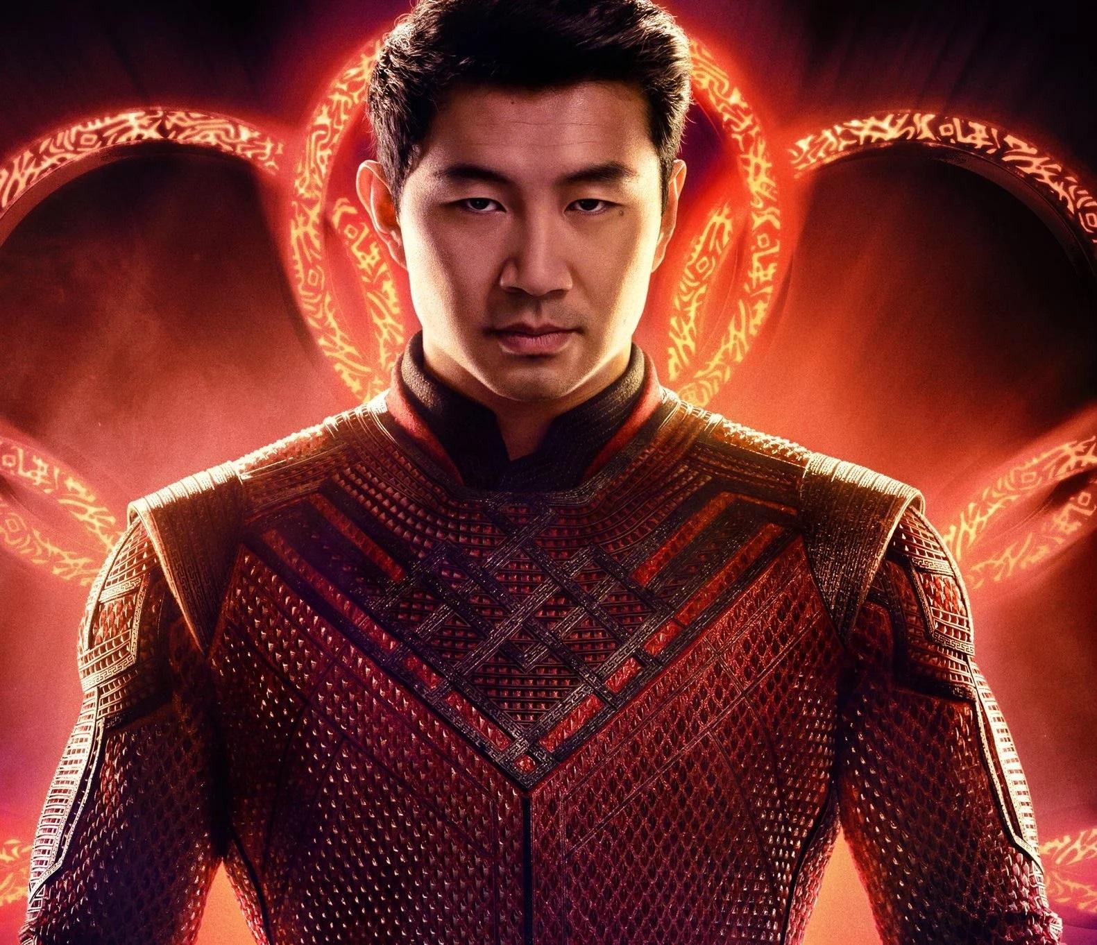 shang chi trailer ufficiale