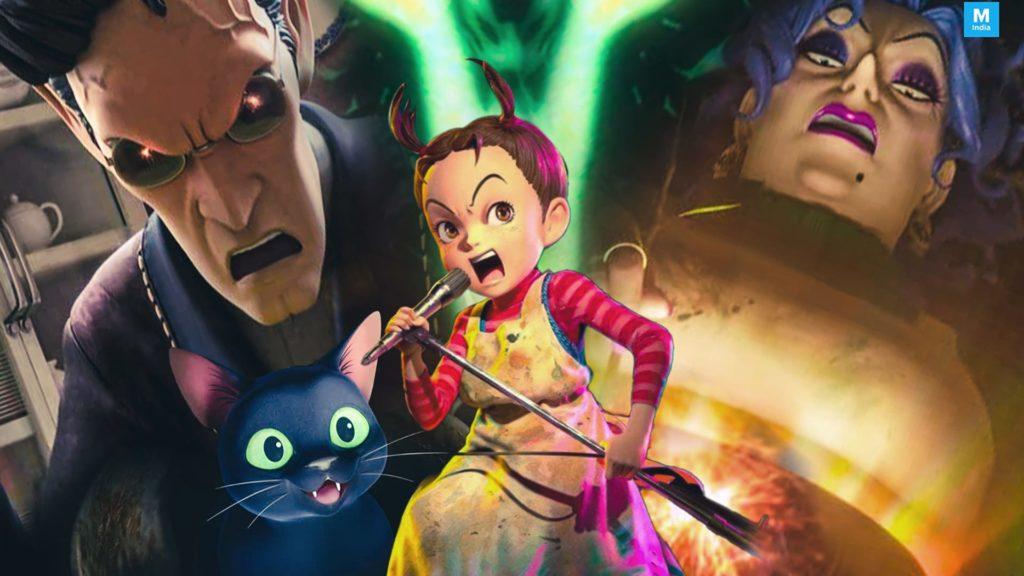 Earwig e la Strega Goro Miyazaki 3