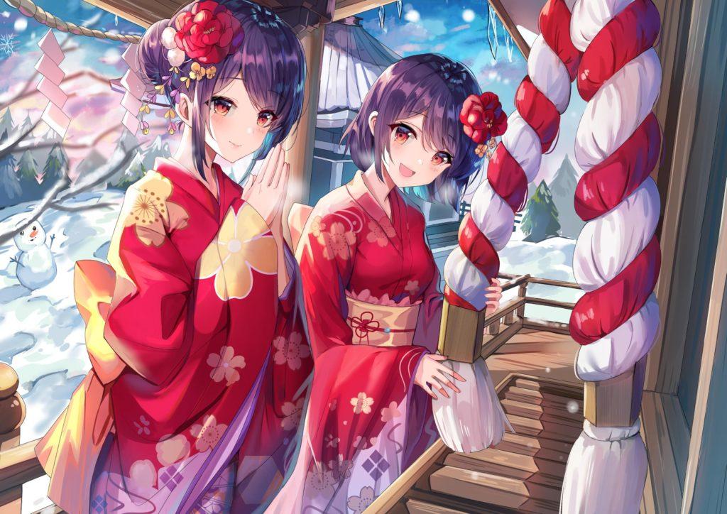 kami giapponesi divinità