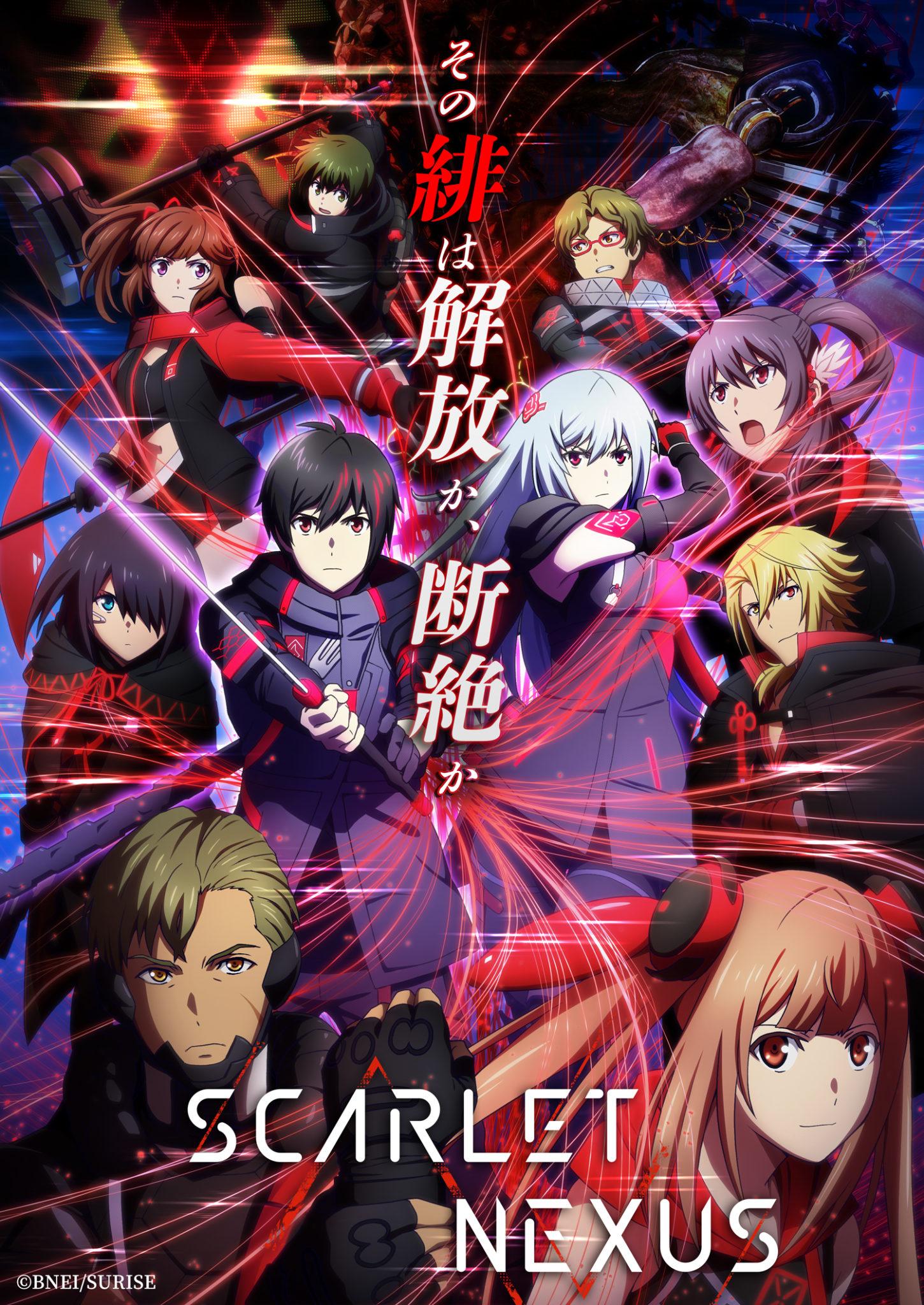 scarlet nexus anime trailer