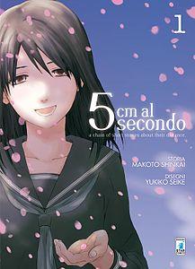 5_cm_al_secondo_manga