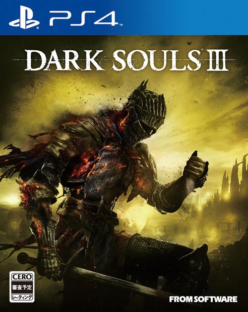 Dark-Souls-3_notizia