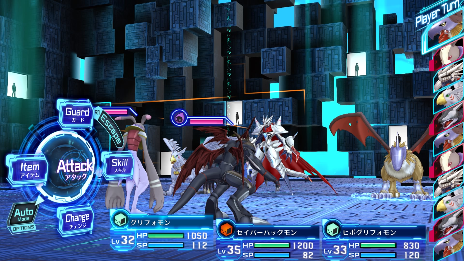 Digimon Story Cyber Sleuth Hacker's Memory recensione