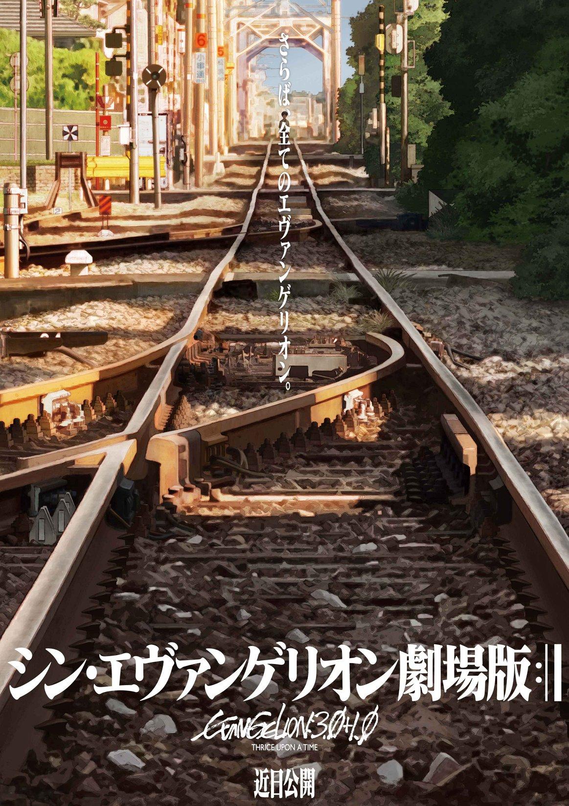 Evangelion trailer data uscita