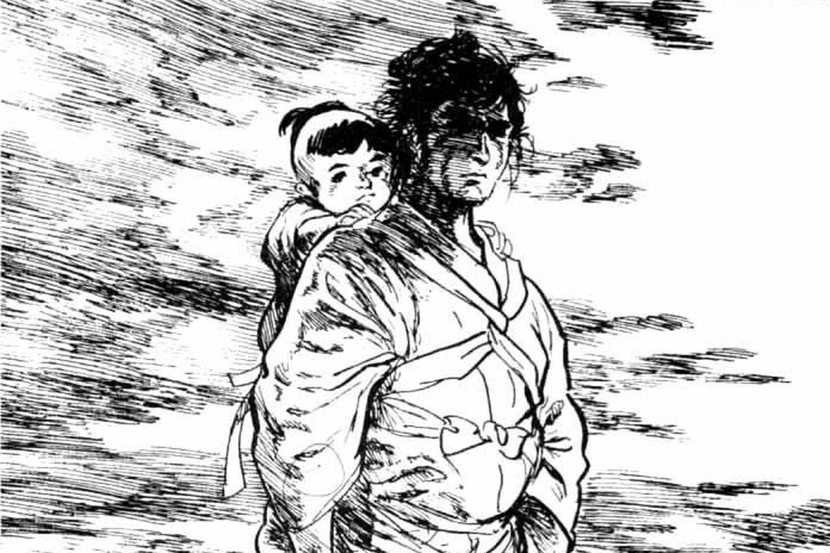 Lone Wolf & Cub Kazuo Koike