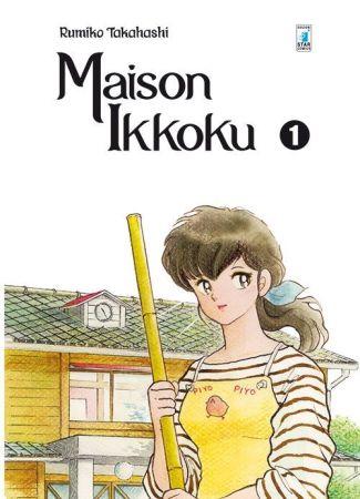MaisonIkkokuPE1