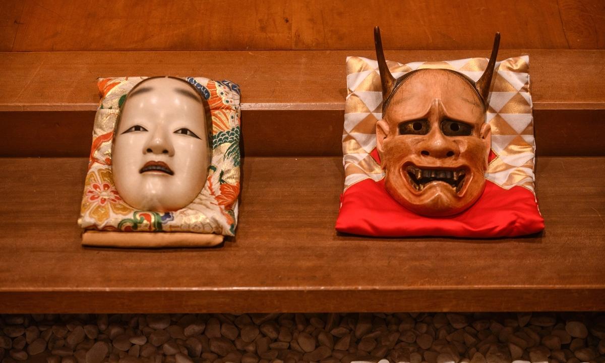 Maschere Giappone 1