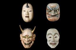 Maschere Giappone