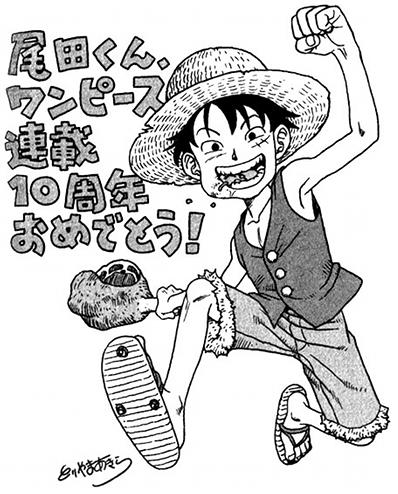 Monkey_D._Luffy_(interpretiert_von_Akira_Toriyama)
