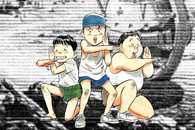Naoki Urasawa 4