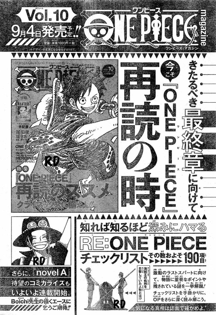 One piece finale