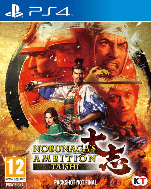 Packshot nobunaga's ambition