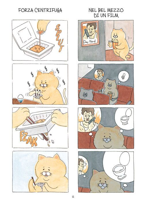 Lo Sfigatto manga