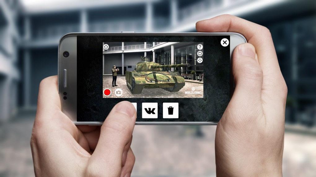 World of tanks AR Experiece