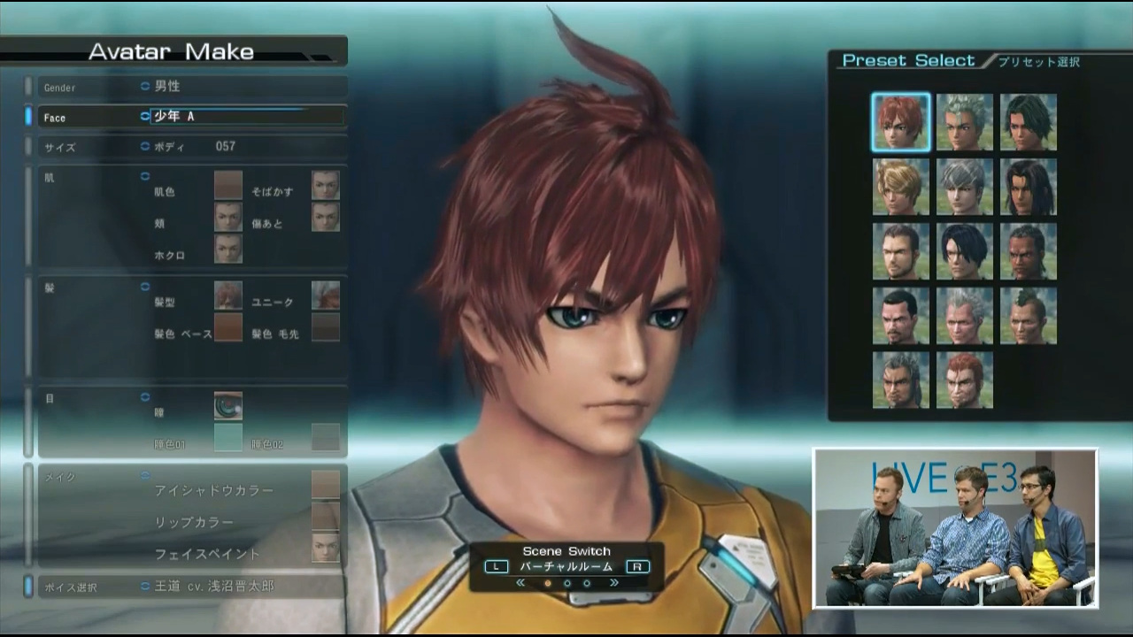 Xenoblade Chronicles X Male Avatar