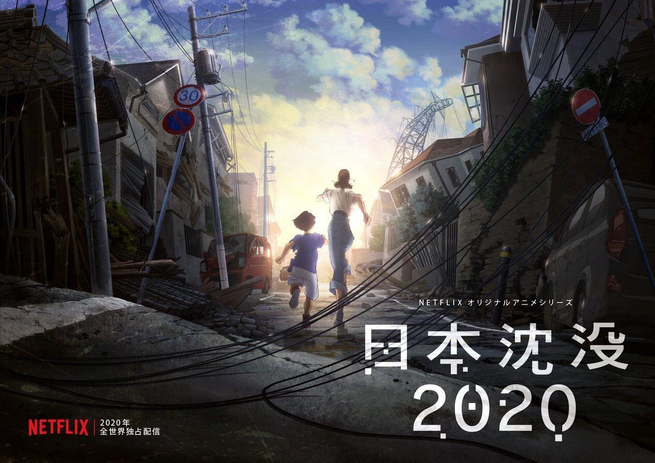 anime 2020