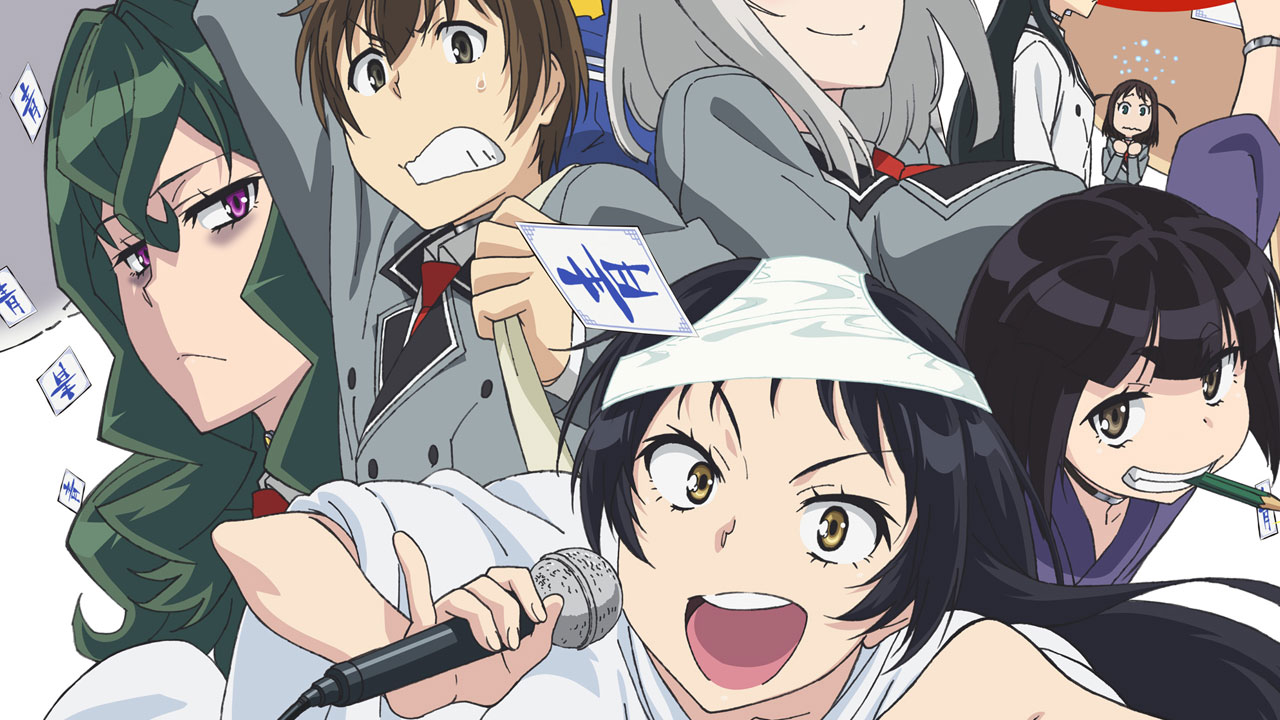 anime manga bizzarri