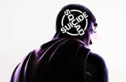 annunciato suicide squad rocksteady