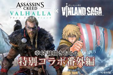 assassin's creed valhalla manga