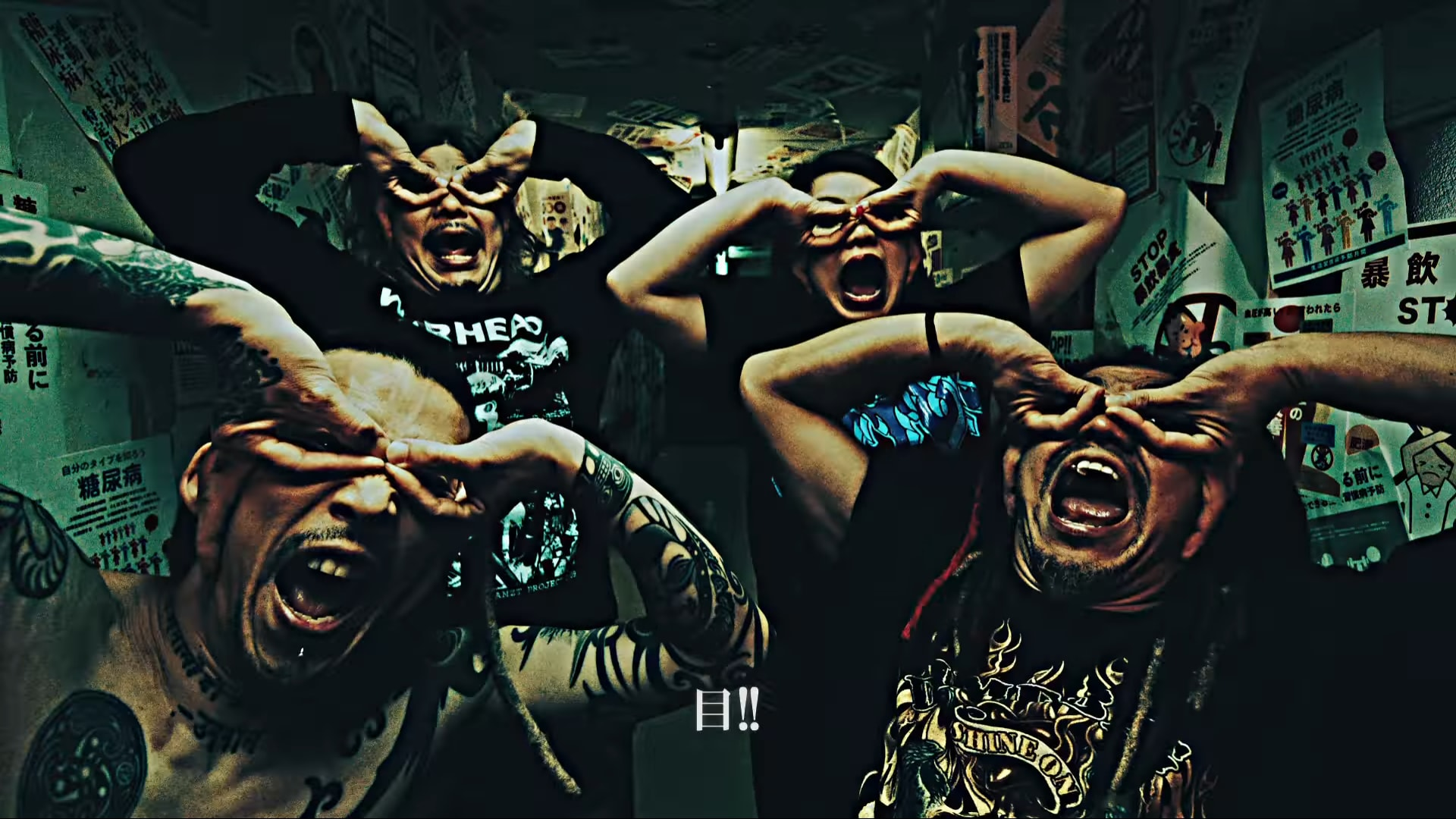 band giapponesi 1