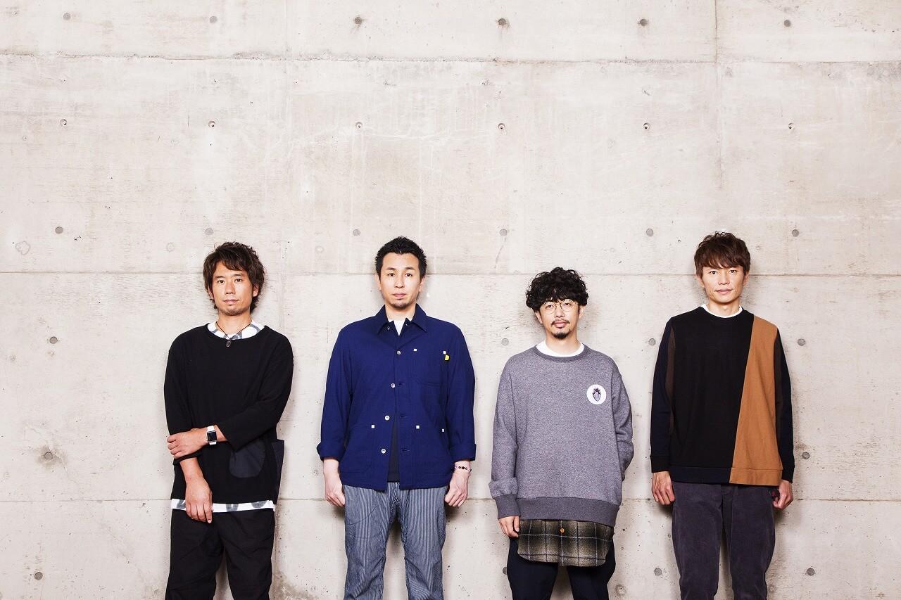 band giapponesi 3