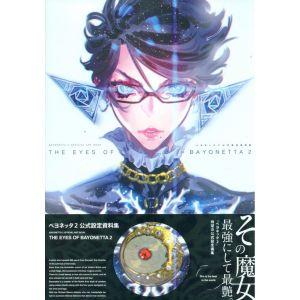 bayonetta-2-official-art-book-the-eyes-of-bayonetta-2-koshiki-se-393223.2