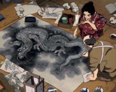 donne arte giapponese