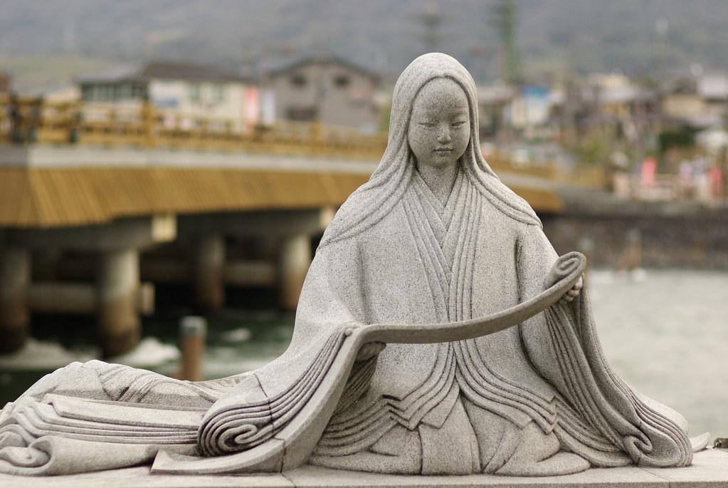 letteratura femminile giapponese