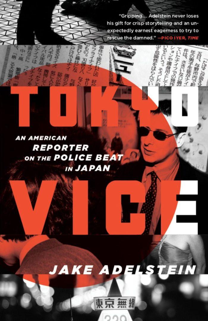 libri Giappone autori stranieri