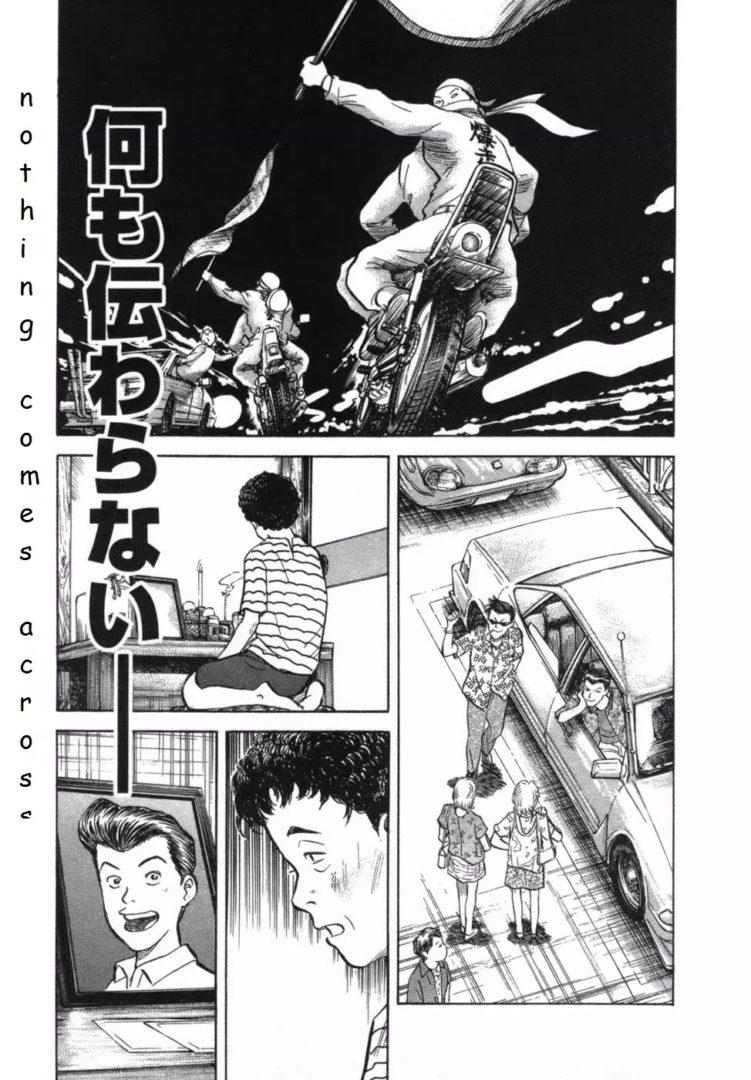 manga 17 anni