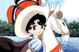 manga 2020