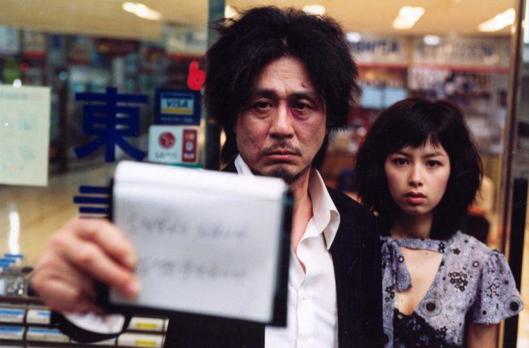 migliori film cinema coreano contemporaneo