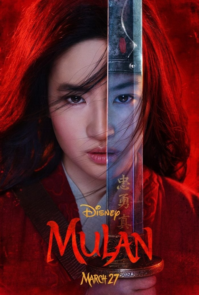 mulan primo trailer