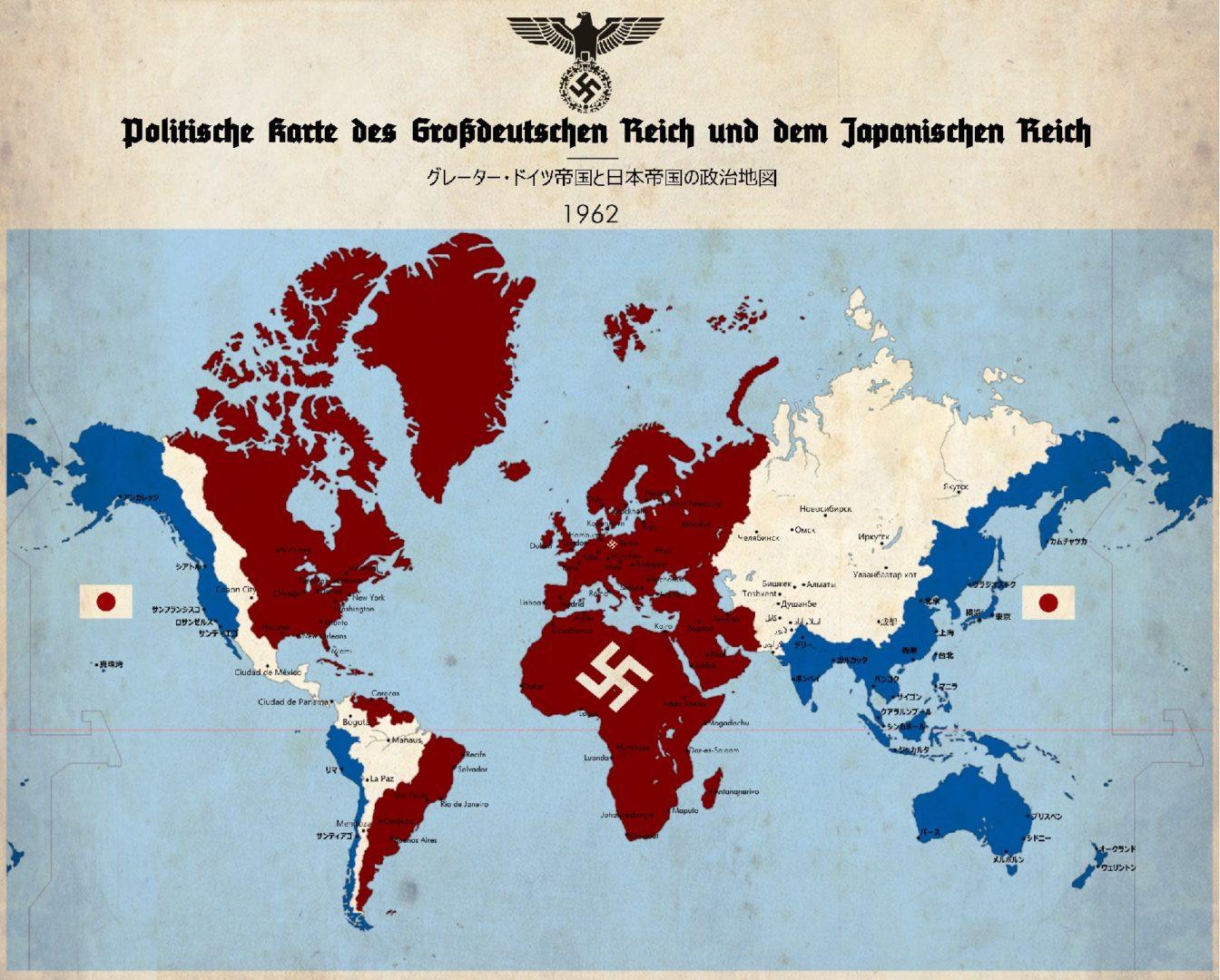 nazismo fantascienza