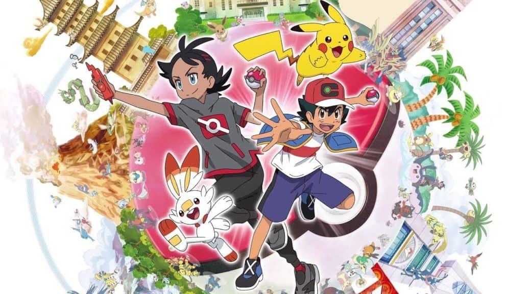 pokémon nuova serie anime
