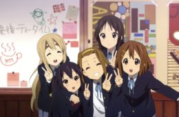 scuola anime manga