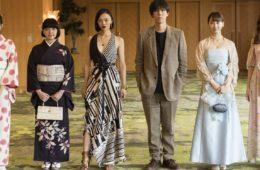 serie tv reality giapponesi