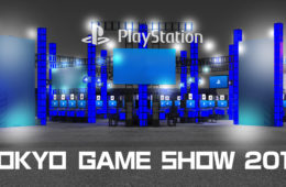 sony tokyo game show