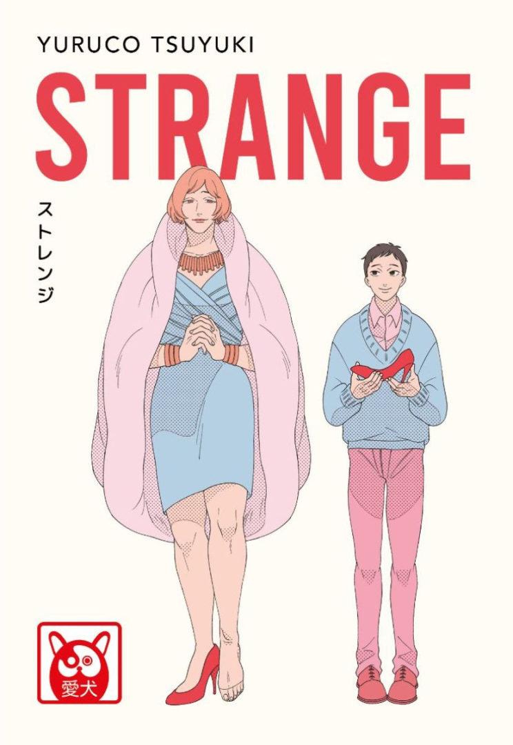 strange manga bao