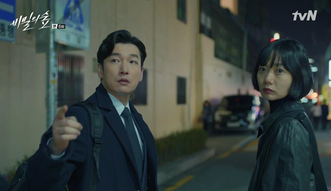 stranger serie tv coreana