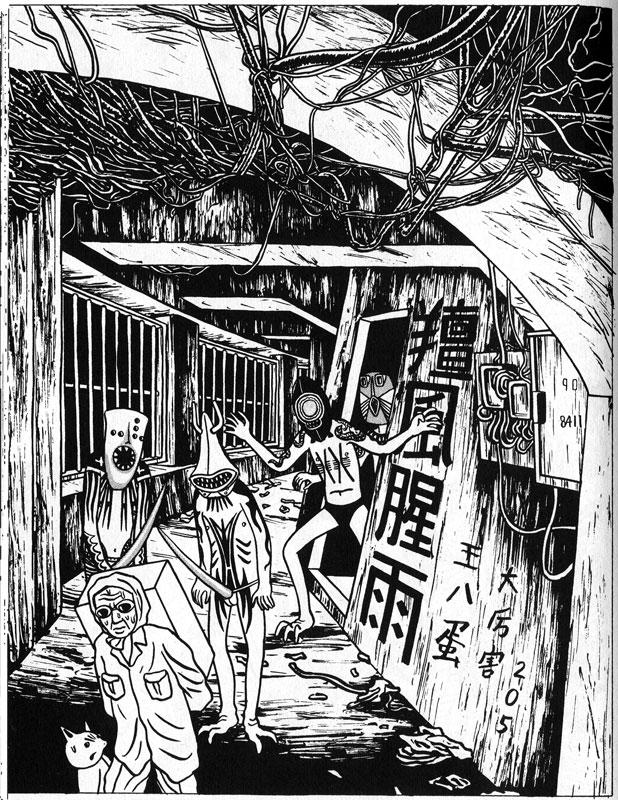 tokyo manga