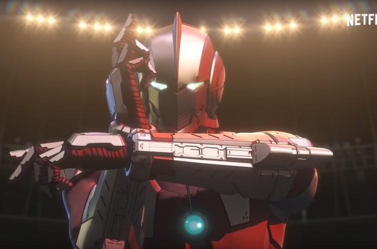 Shin Ultraman Netflix